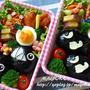 【キャラ弁レシピ】スーパーマリオ☆ワンワン&キラー 作り方?コツ?