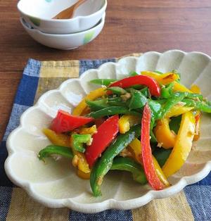 カラフル野菜で簡単調理☆パプリカとピーマンのツナカレー炒め