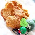 糖質オフ★徳島産すだチーズクッキー