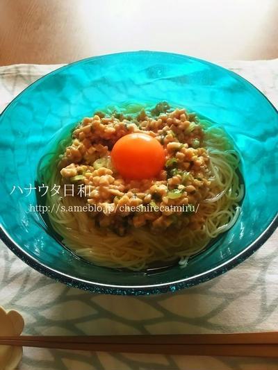 ぶっかけ素麺③(納豆と月見)
