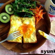 マッシュポテトと卵のトーストで朝ごはん