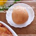 認知症に良いローズマリー♪白神こだま酵母で天然酵母パン  by MOMONAOさん