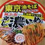 東京油そば汁なしラーメン麺大盛り(当社比)ご当地マシマシタレ濃いめ(サッポロ一番)