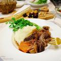ボジョレー解禁♡ と 【炊飯器de超簡単‼︎】やわらか絶品!牛肉の赤ワイン煮込み