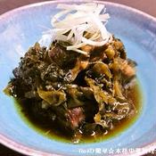 豚ばら肉の高菜煮込み