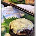 まんまる丸ごと★チーズのっけ和風ハンバーグ♪&生活習慣病にも美容にもお勧め♪♪&・・・ほっこりするお供^^ by naonao♪さん