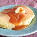 小麦粉で作るホットケーキ&キャラメルソース☆朝ごはんに♪
