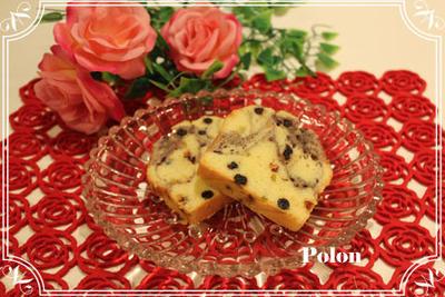 ワイルドブルーベリーのマーブルケーキ
