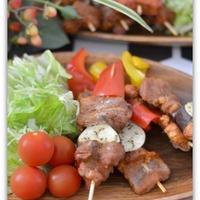 【スパイス大使】スパイスたっぷり豚肉と野菜の串焼き