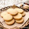 シンプルなバタークッキー