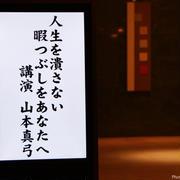 *お仕事で琵琶湖へ