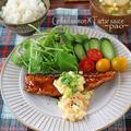 子どもにも人気のお魚料理♪チキン南蛮風鮭南蛮!ピリ辛タルタルソース!連載