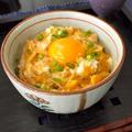 初の烏骨鶏で卵かけご飯&たまご丼 by shoko♪さん