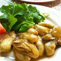 牡蠣のバター醤油焼き☆