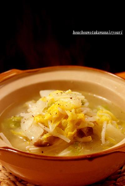 暑いのにゴメン 白菜とモヤシの塩鍋スープ 《包丁を使わない料理》