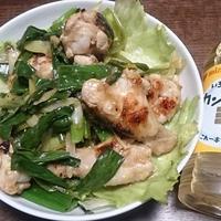 カンタン酢1本で!手羽元とネギの炒め煮♪ #mizkan #カンタン酢 #簡単レシピ