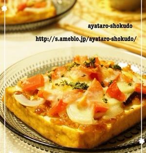 トースターで簡単!厚揚げの味噌チーズピザ