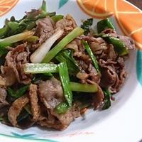 春❀わけぎと牛肉の炒め物わさび風味 #スパイス #わさび #ハウス食品 #スパイス大使