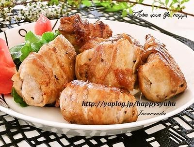 クックパッドで人気検索1位に!「新玉ねぎの豚バラ肉巻き☆ポン酢ソテー」&ラストポチ報告