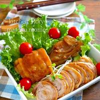 フライパンで簡単!豚バラ肉で作る★やわらか焼き豚&『Googleの1回転』
