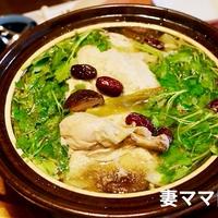 「せりたっぷりの鶏炊き」♪ Chicken Soup