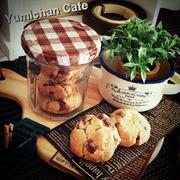 ♡材料3つ♡ヘーゼルナッツミルクチョコde作る♪チョコクッキーの作り方♡【簡単*HM*おやつ】