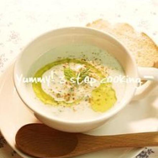 夏バテを吹き飛ばせ!朝ごはんに♪からだ潤うきゅうりとヨーグルトのすりおろしサラダ