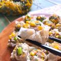 免疫力アップに♪春満載❤︎菜の花のミモザシューマイ♡レシピ