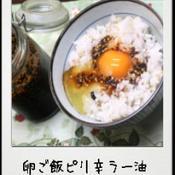卵がけご飯に・・・食べるラー醤油