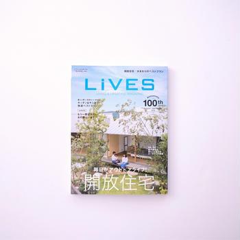 雑誌『LiVES』掲載|キッチン&サニタリー特集で取材頂きました
