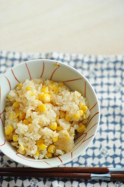 Riz au maïs – et quelques nouvelles en photo -