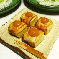 ピリ辛☆コチュマヨハチミツみそがけ♪とろ~りチーズのせベーコン巻き厚揚げ - Bacon wrapped thick fried tofu(atsuage) topped with cheese - ハチミツみそ料理 -Recipe No.1381-