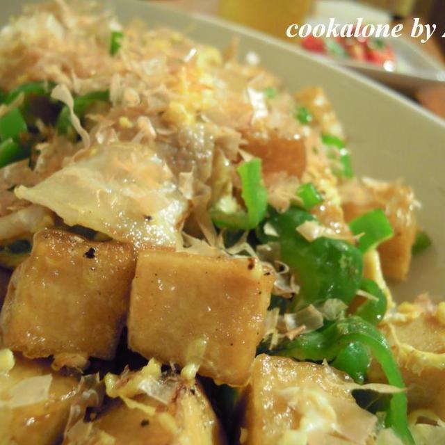 ピーマンと高野豆腐のチャンプルーっぽい炒めもの