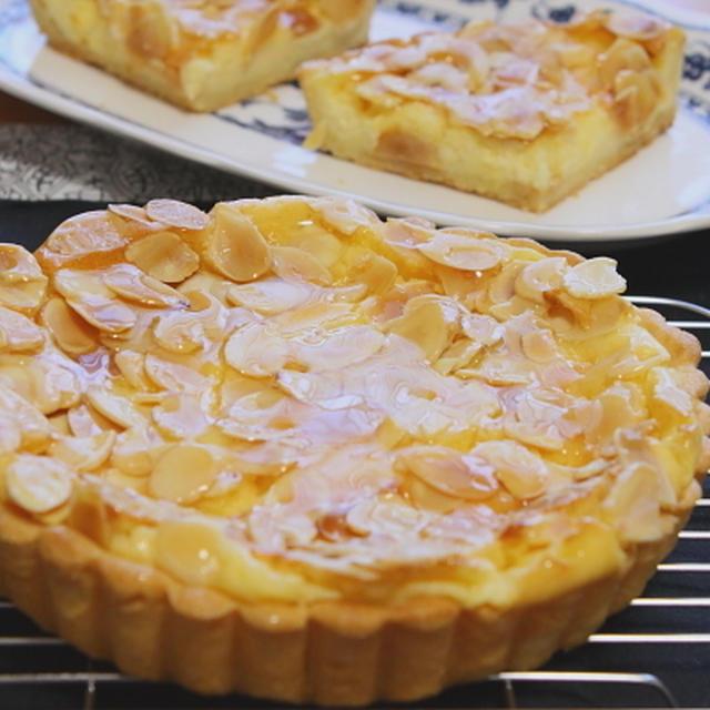 ほめらレシピ♪チーズタルト Cheese tart praised recipe