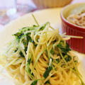 塩麹で豆苗のパスタ by おいしっぽさん