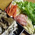 ☆マイルド味噌きのこ鍋☆