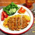 炊飯器でカレーピラフ&カレーチキン☆簡単ほったらかしワンプレート