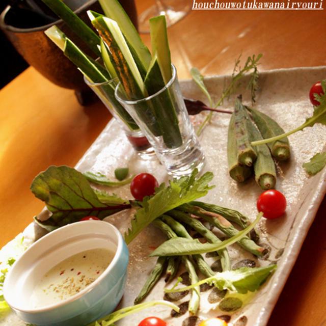 土曜の昼下がりは「家バル」 大皿サラダ★ヨーグルトソース 《包丁を使わない料理》