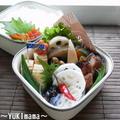 豚肩ロースのバルサミ照り焼きのお弁当 by YUKImamaさん