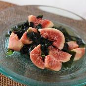 いちじくと海藻のサラダ