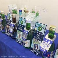 画期的!おうちで生酒が飲める!「日本酒なのに生?生酒のみくらべイベント」