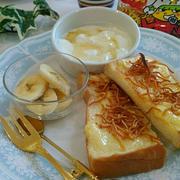 《レシピ有》ベビースターラーメン乗せマヨトースト、コストコのキッズパンツ。