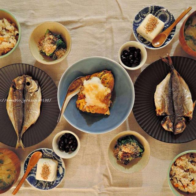 焼魚で和食の夜ごはん。