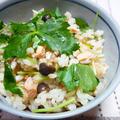 お鍋とこんぶ茶で超簡単!鮭の炊き込みご飯