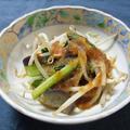 小松菜となすともやしのおろしダレがけ