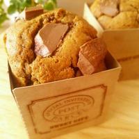 カフェオレ&チョコチャンクマフィン《キャドバリー・バレンタインスイーツレシピモニター》