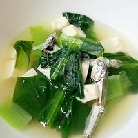 骨太スープ
