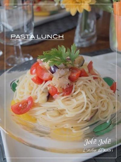 《レシピ》ミニトマトと茄子の冷製パスタ