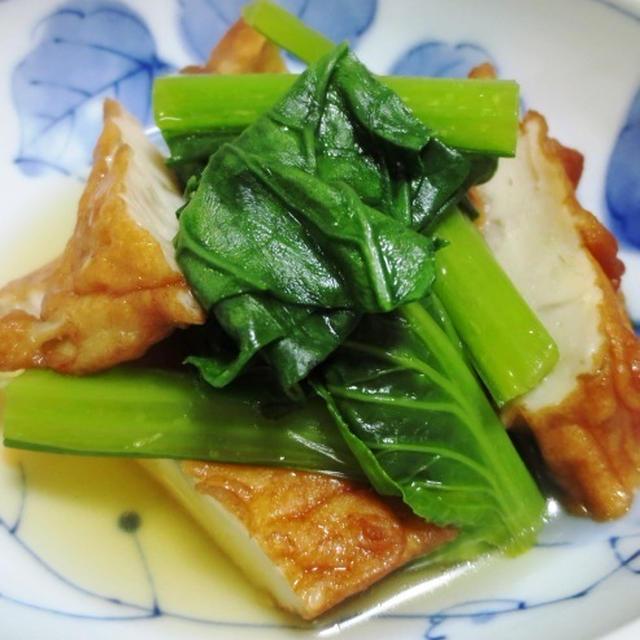 小松菜とさつま揚げの煮物<優しい味わい>