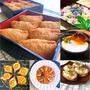 【七五三にオススメ】11/15七五三に☆過去レシピまとめ6選